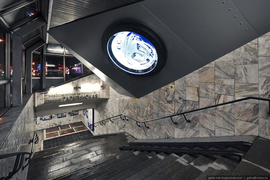 Russie le pays d'elena metro-73